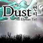 Dust pic 1