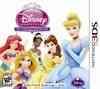 Disney Princess My Fairytale Adventure 3DS boxart