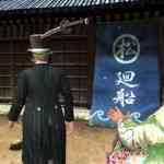 Way of the Samurai 4 pic 5