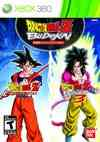 Dragon Ball Z Budokai HD Collection Xbox 360 boxart