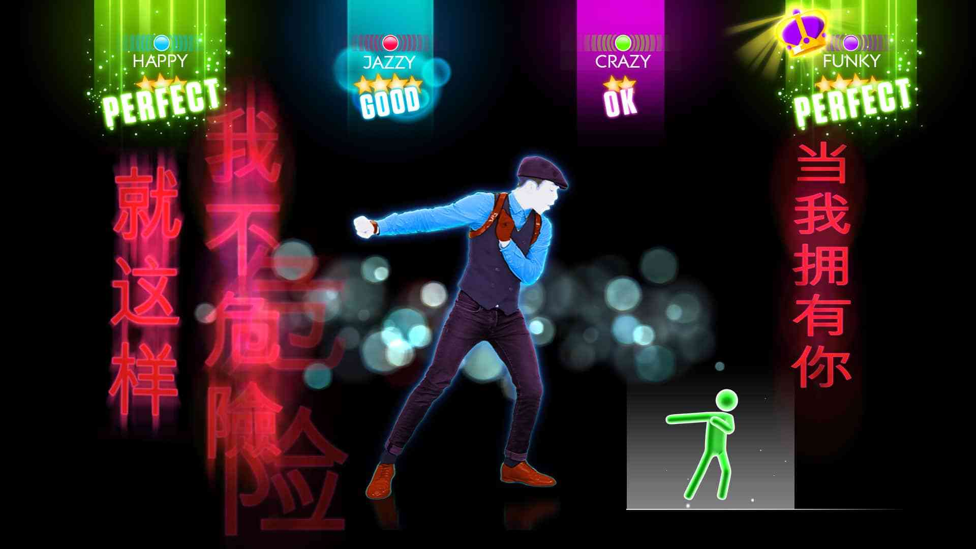 Canadian Online Gamers 187 Just Dance 2014 Wii U Review