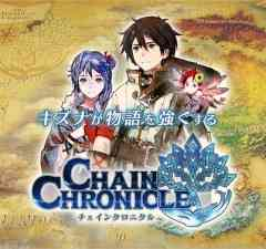 Chain Chronicle featured