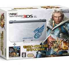Monster-Hunter-4-Ultimate-New-Nintendo-3DS-XL-Packaging