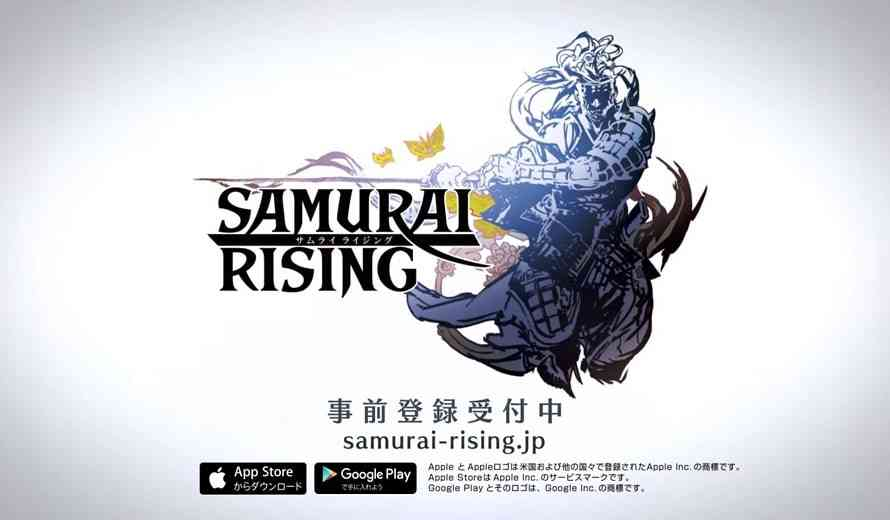 Samurai Rising; Final Fantasy Merges with Feudal Japan