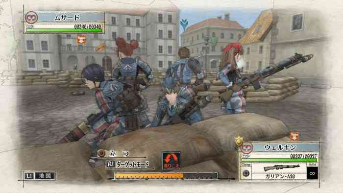 Valkyria Chronicles Remastered Review Top Screen