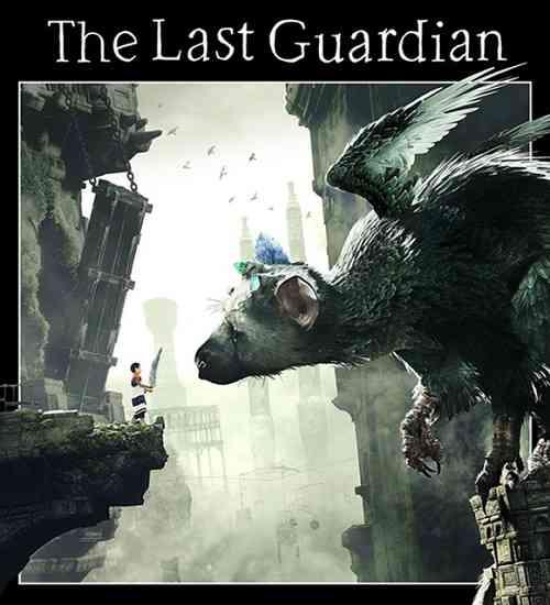The Last Guardian BOX