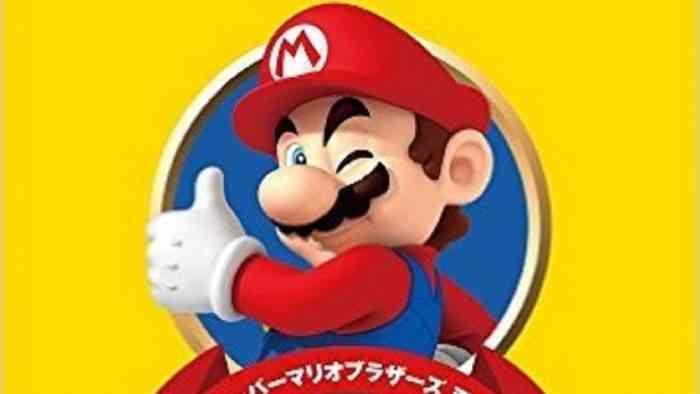 Super Mario Bros 30th Anniversary Encyclopedia