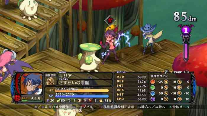 Disgaea 5 gameplay