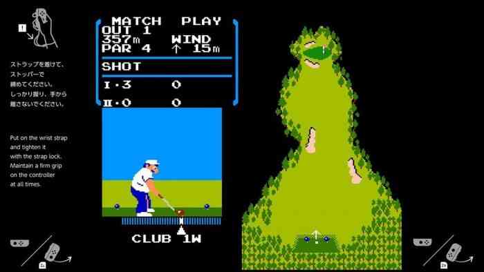 NES Golf Game Code Switch