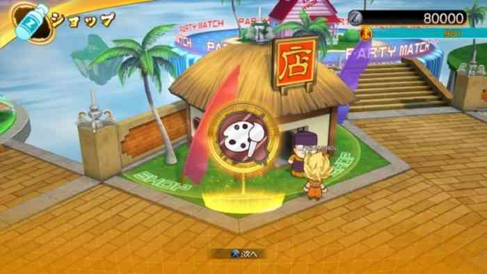 New Info on Dragon Ball FighterZ's Arcade Mode