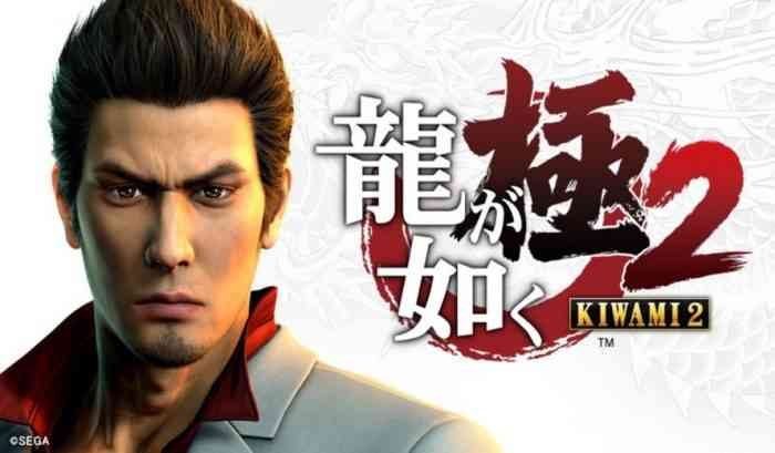 'Yakuza Kiwami 2' set for Western launch on August 28th