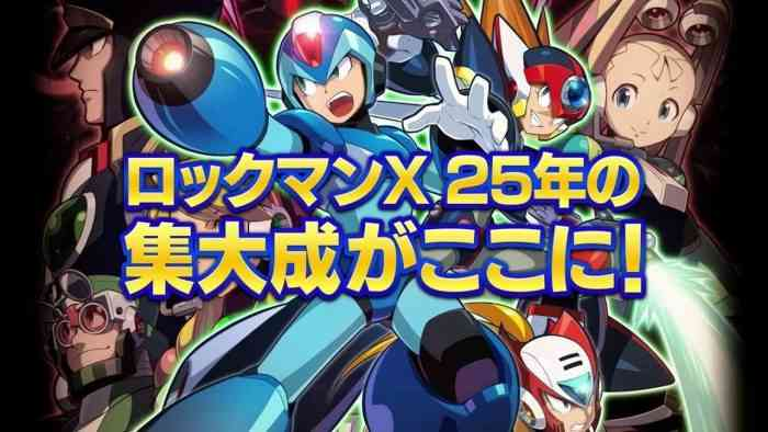 The Mega Man X Legacy Collection will be two packs