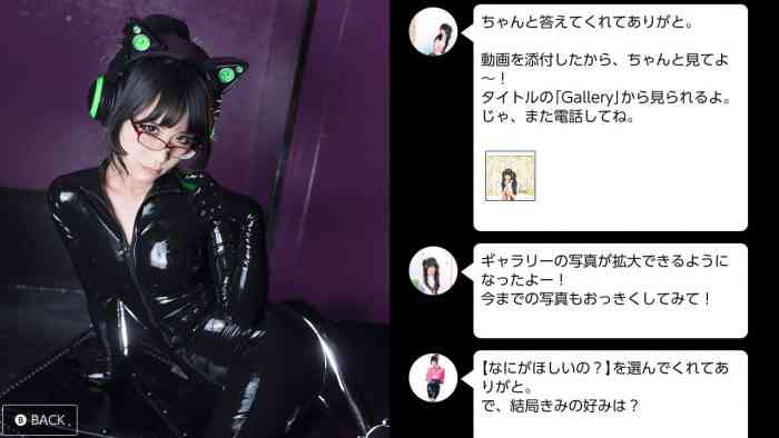 Eri Kitami Fetish Game