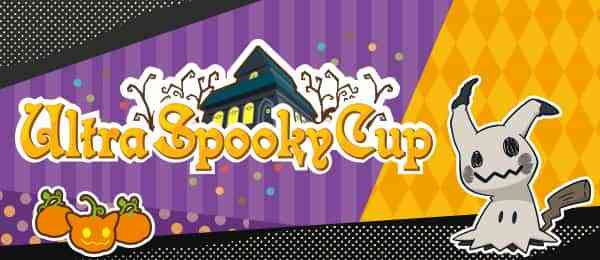 Pokemon Halloween Ultra Spooky Cup