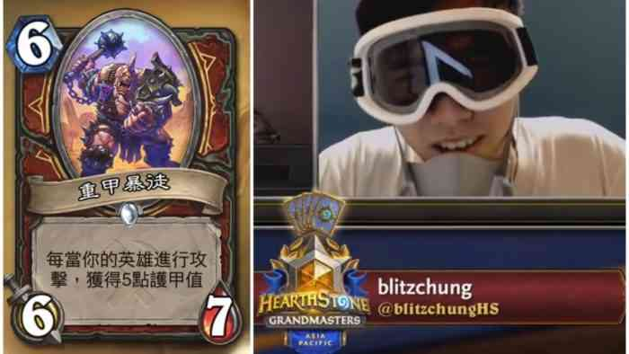 Hong Kong Umbrella Protest Planned for BlizzCon 2019
