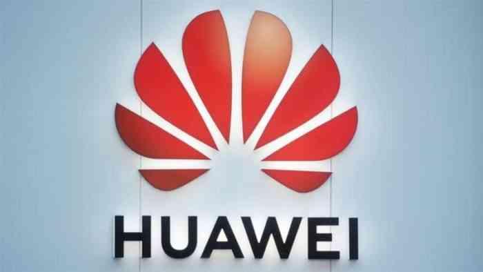 Huawei tencent