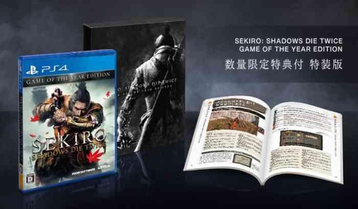 Sekiro: Shadows Die Twice GOTY