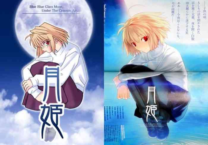A comparison of the promo art for Tsuikhime's remake and the original game cover