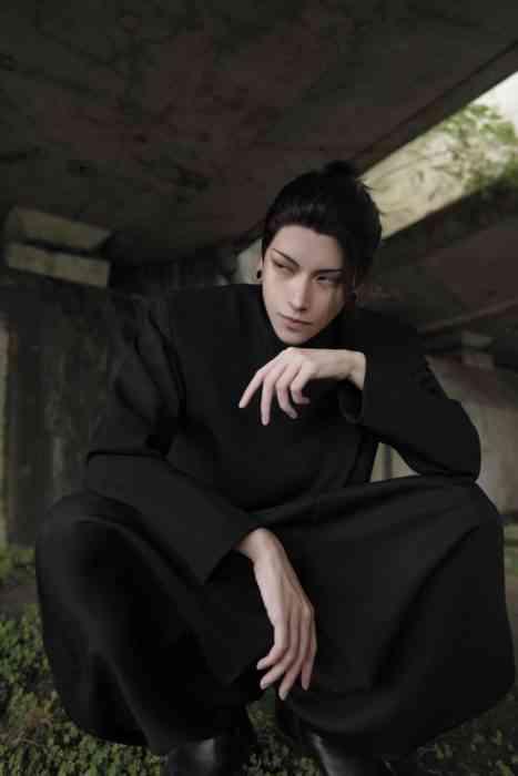 Hakken Ryou Geto cosplay