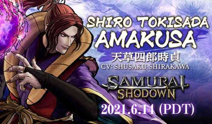 Samurai Shodown Amakusa